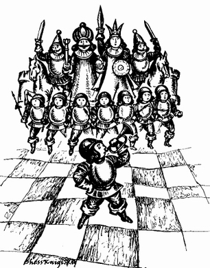 Шахматная жизнь