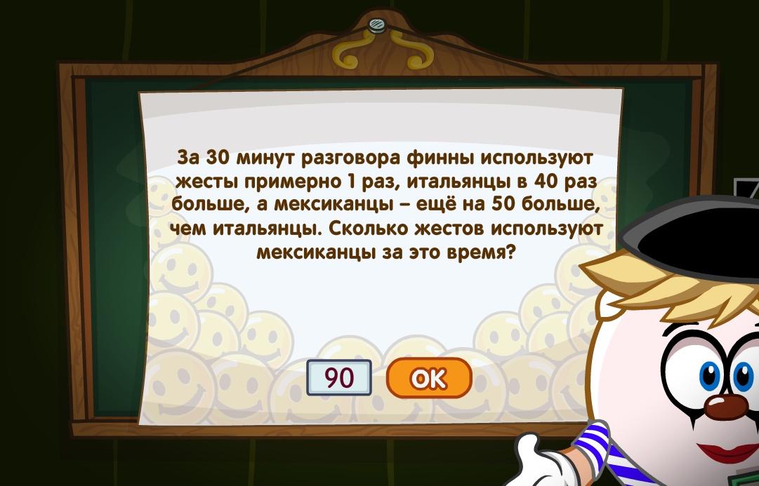 Русское пороно с учителем математики 12 фотография